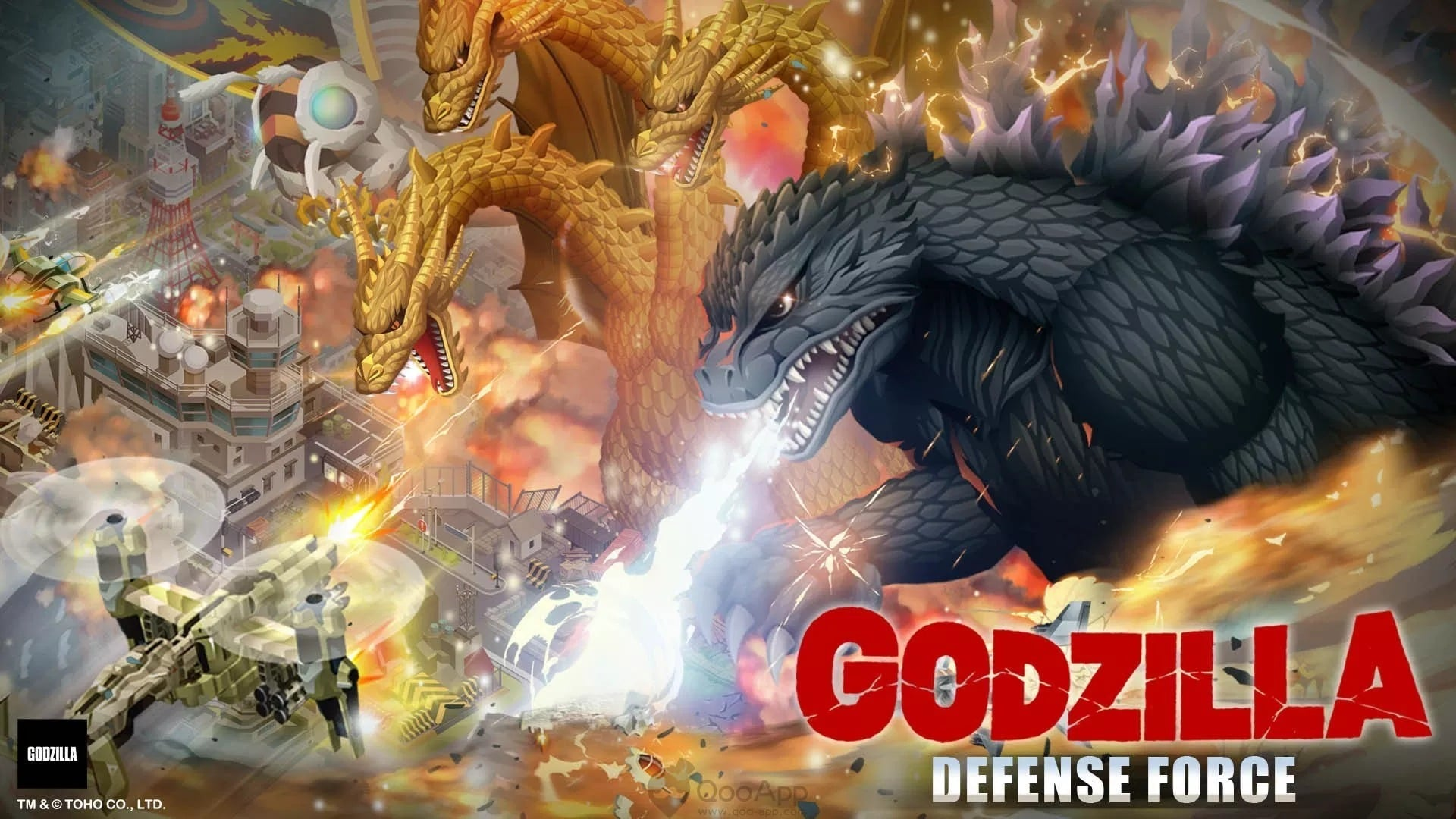 Godzilla Defense Force cover