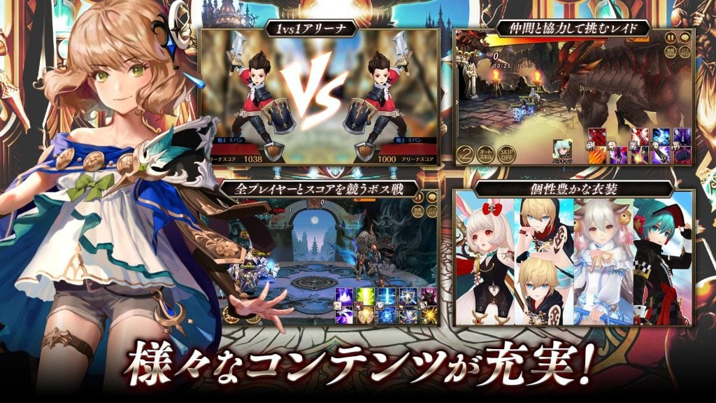 Seven Knights graphics