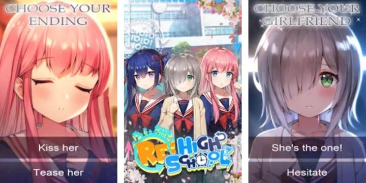 Re High School cover 720x360